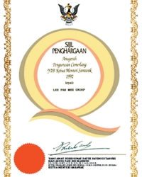 chief-minister-award
