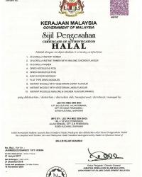 halal-cert-award