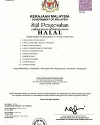 halal-cert-tatien